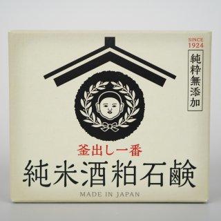 純米酒粕石鹸(100g)