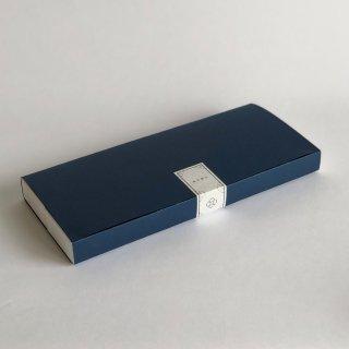 贈答用ハードカバー(2箱セット用)