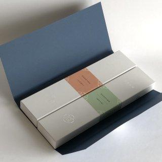 白磁彩菓 有田様式・鍋島文様 2箱セット 贈答用カバー付き