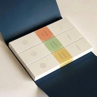 白磁彩菓 肥前皿絵文様菓 全3シリーズセット 贈答用カバー付き