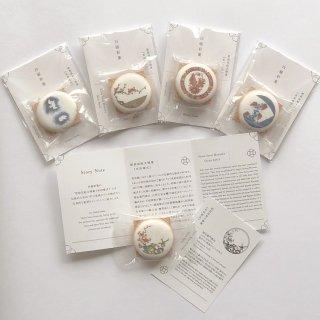 白磁彩菓 肥前皿絵文様菓 有田様式  個別包装袋入り(5個セット)