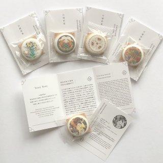 白磁彩菓 肥前皿絵文様菓 明治有田超絶技巧  個別包装袋入り(5個セット)