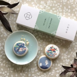 白磁彩菓 肥前皿絵文様菓 鍋島文様(3種セレクト)