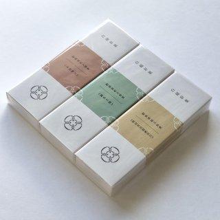 白磁彩菓 肥前皿絵文様菓(3種セレクト) 全3シリーズセット