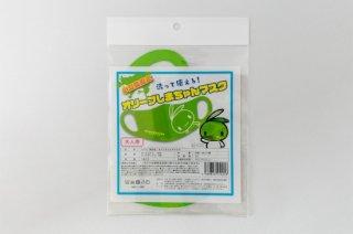 オリーブしまちゃんマスク(グリーン/大人用)