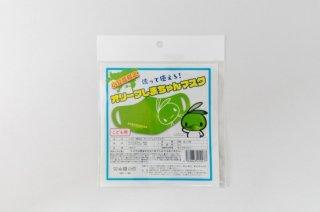 オリーブしまちゃんマスク(グリーン/子供用)