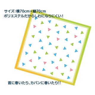 【TRIPPERS!!/Beyond】スカーフ/UMake