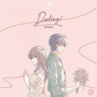 【CD】「Darling!(通常盤)」/UMake