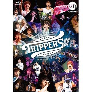 【BD】「UMake 3rd Live 〜TRIPPERS!!〜(初回版)」/UMake
