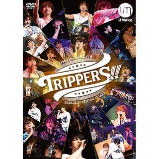 【DVD】「UMake 3rd Live 〜TRIPPERS!!〜(初回版)/UMake