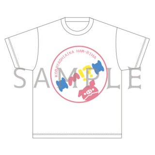 【公開公開リハ】Tシャツ(白)/ハムリハ