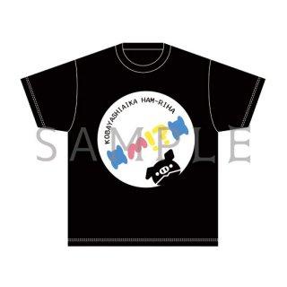 【公開公開リハ】Tシャツ(黒)/ハムリハ