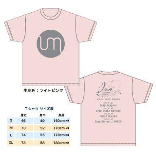 【UMake 4th Live】Tシャツ(ピンク ver.) /UMake