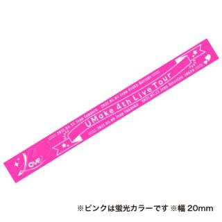 【UMake 4th Live】ラバーバンド/UMake