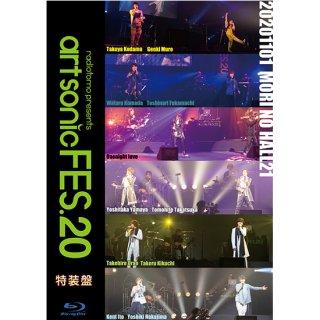 【art sonic FES.20】radiotomo presents art sonic FES.20 Blu-ray 特装盤
