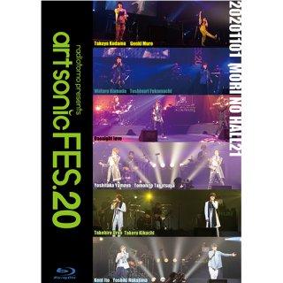 【art sonic FES.20】radiotomo presents art sonic FES.20 Blu-ray 通常盤