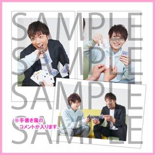【ハピパ】チェキ風ブロマイド3枚セット/Hラジ