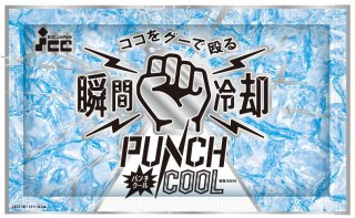 アイスジャパン 瞬間 冷却 パック パンチクール PUNCH COOL レギュラー 100個入 新パッケージ 本州送料無料 離島除く