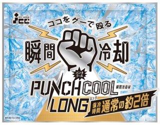 アイスジャパン 瞬間 冷却 パック パンチクール PUNCH COOL ロング 60個入 新パッケージ 本州送料無料 離島除く