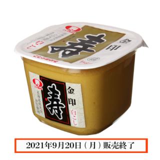金印(白こし)  1kgカップ