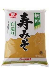 桐印(白造り) 2kg袋