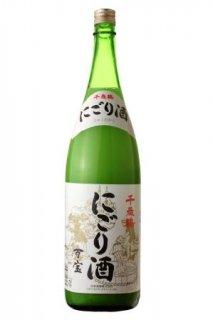 千歳鶴 にごり酒 百宝 1800ml
