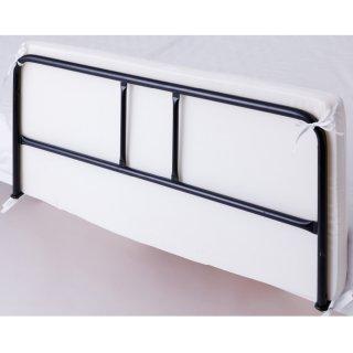 ベッド柵・保護パッド