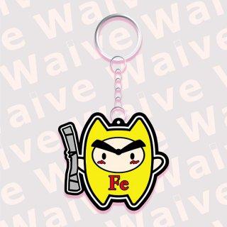 Waive 20th  Anniversary Special GIG 「ライブハウス渋谷公会堂へようこそ。」 / ラバーキーホルダー