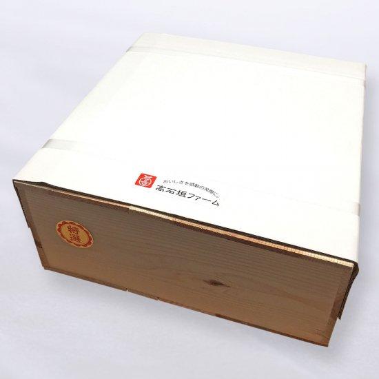 紀州有田みかん「木箱姫」 2Lサイズ 約32個(12月上旬以降順次出荷予定)