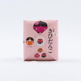 【岡山県産品】廣榮堂 白桃きびだんご 10個入