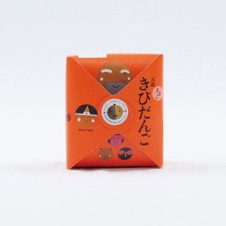 【岡山県産品】廣榮堂 きなこきびだんご 8個入