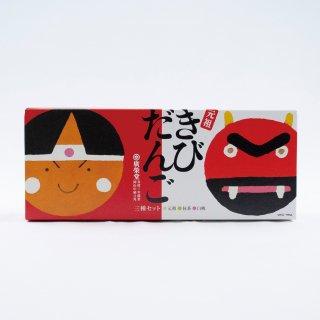 【岡山県産品】廣榮堂 元祖きびだんご3種セット 10個入×3箱