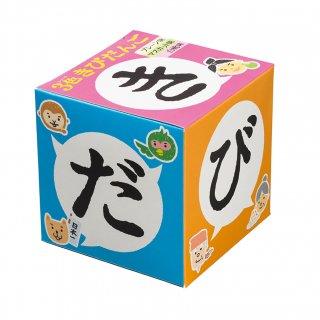 中山昇陽堂 3色きびだんご