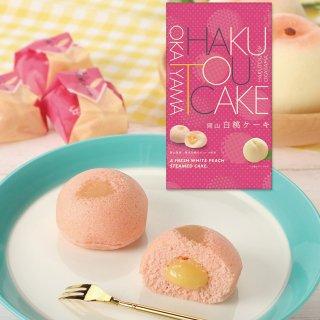 岡山白桃ケーキ 8個入