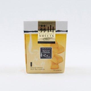 蒜山チーズしっとりバー 10本入