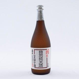 平喜酒造 喜平雄町米特別純米 伝承備中
