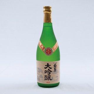 宮下酒造  極聖 大吟醸山田錦