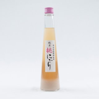 宮下酒造 岡山白桃酵母使用 純米桃にごり