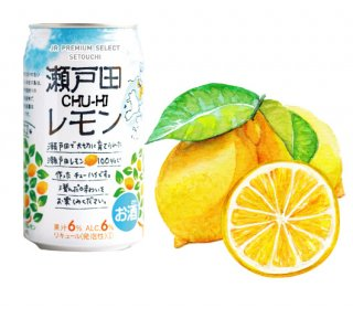 JR PREMIUM SELECT SETOUCHI CHU-HIシリーズ 瀬戸田レモンCHU-HI 24本入