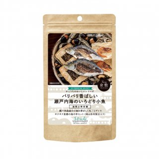 JR PREMIUM SELECT SETOUCHI せとうちのおいしいシリーズ パリパリ香ばしい瀬戸内海のいろどり小魚