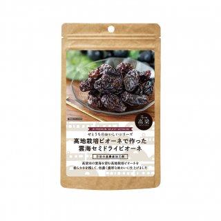 JR PREMIUM SELECT SETOUCHI せとうちのおいしいシリーズ 高地栽培ピオーネで作った雲海セミドライピオーネ