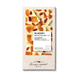 JR PREMIUM SELECT SETOUCHI 蒜山ショコラ 02 岡山産白桃のホワイトチョコレート
