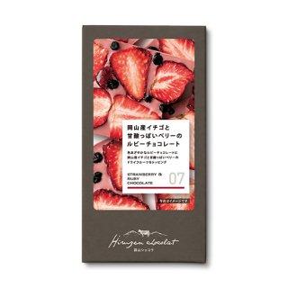 JR PREMIUM SELECT SETOUCHI 蒜山ショコラ 07 岡山産イチゴと甘酸っぱいベリーのルビーチョコレート