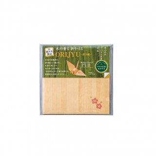 ティ・シー・シー 木の香る折りづる 折り樹(小)