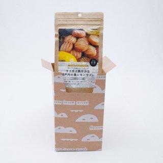 JR PREMIUM SELECT SETOUCHI せとうちのおいしいシリーズ せとうちのおいしいスイーツセット(ギフトBOX付)