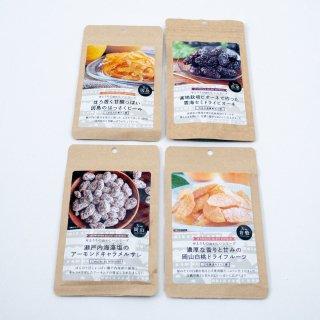 JR PREMIUM SELECT SETOUCHI せとうちのおいしいシリーズ せとうちのおいしいドライフルーツセット(ご自宅用)