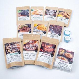 JR PREMIUM SELECT SETOUCHI せとうちのおいしいシリーズ せとうちのおいしいセットB(ご自宅用)