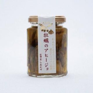 牡蠣の家しおかぜ 牡蠣のアヒージョ