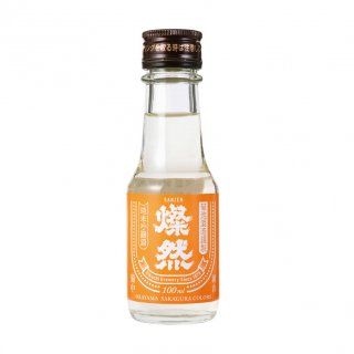 【OKAYAMA SAKAGURA COLORS】 菊池酒造 燦然 純米吟醸 山田錦