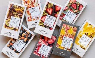 【岡山県産品】【訳あり】JR PREMIUM SELECT SETOUCHI 蒜山ショコラ全8種コンプリートセット